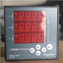 施耐德PM1200電力儀表METSEPM1200電壓
