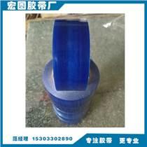 晉城冰箱膠帶-宏圖膠帶-冰箱膠帶供應商
