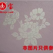 什么是印花漆代理東寶建材大量供應