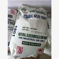 硬脂酸1801马来西亚天然油脂  杭州