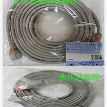 日本光電原裝血壓延長管袖管
