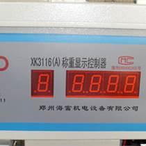 山東xk3116A稱重顯示控制器說明書