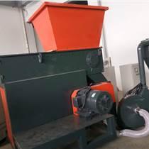 锦州厚壁PE管材单轴粉碎机