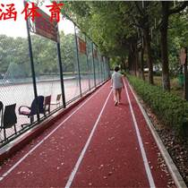 上海健身步道施工方案