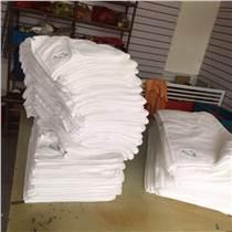 纯棉浴巾多少钱一条