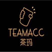 茶玛奶茶加盟面向全国招收城市合伙人与茶玛共谋创业财富