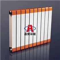 75铜铝复合散热器新型采暖散热器铜铝复合散热器厂