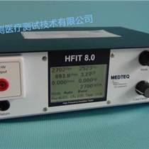 日本MedteqHFIT8.0高頻手術器械測試儀