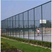 球場圍欄網,體育場護欄