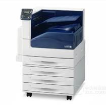 富士施乐AP-V 5070黑白数码复印一体机