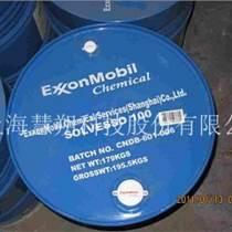 芳香烴S100溶劑油