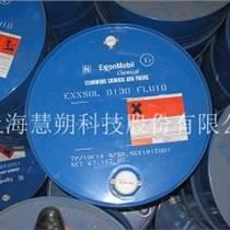 軋制油美孚D130溶劑油