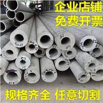 不锈钢无缝化304不锈钢无缝管 建筑装饰机械制造30