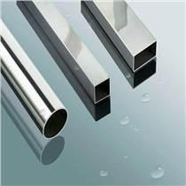 薄壁不锈钢无缝管 高压蒸汽不锈钢管 输送流体高压不锈