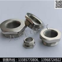 九輝熱賣 金屬變徑環 M/PG螺紋轉換器 黃銅鍍鎳金