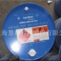 美孚 脫芳烴溶劑油 DSP 80/100