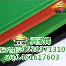 十堰防靜電膠墊廠家/5mm絕緣膠墊檢測報告