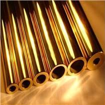 Φ0.3400黄铜管电极 电火花穿孔机小孔机电极毛