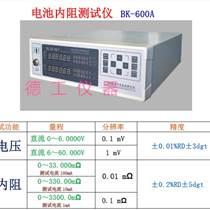 电池内阻测试仪 60V内阻测试仪 电压内阻检测仪器