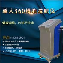 萬利亞美容養生儀器多少錢一臺 韓國萬利亞美容養生儀器