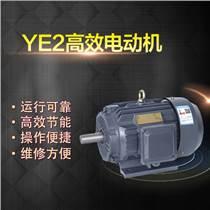 左力YE2-90S-6电机三相异步电动机0.75KW