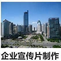南宁百强影视传媒 专注宣传片制作,高质量摄影电视广告