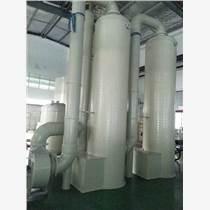 河南塑料板生產廠家加工定做塑料焊接三相分離器IC厭氧