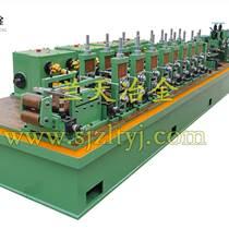 高頻焊管設備蘭天冶金