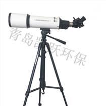 单筒望远镜KY-LGM林格曼烟气黑度仪