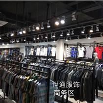廣東廣州廠家直銷一手貨源男裝女裝