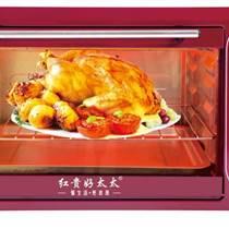 供應烘焙電烤爐48L電烤箱