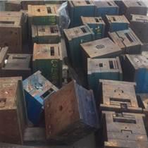 東莞廢模具回收二手塑膠模具回收