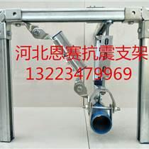 機電抗震支架產品特點