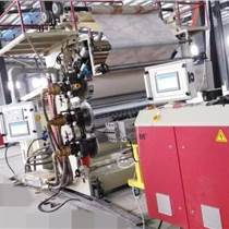 鋰電池多孔隔膜機械