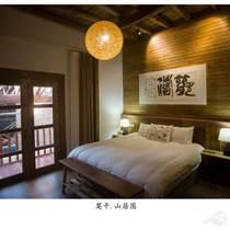 臥石供 北京民宿軟裝設計 北京民宿軟裝設計圖片