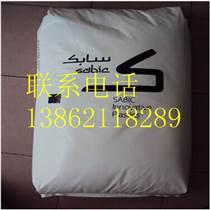 LEXAN 943A 沙伯基礎創新