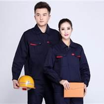 瑪佐尼提供通州藍色工服款式圖以及紅色工服圖片