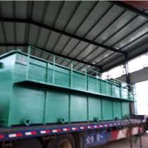 洗滌污水處理設備 廠家直銷價格低