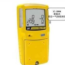 MAXXTII 泵吸式复合气体检测仪