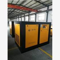 廠家直銷 螺桿空壓機 變頻永磁空壓機 移動空壓機