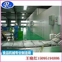 供應北京日通蔬菜氣泡清洗機RT-2500