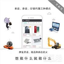 微信租賃多商戶商城,租賃商城微信小程序系統