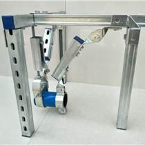 機電抗震支架技術方案
