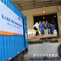 香港到深圳搬家托運公司