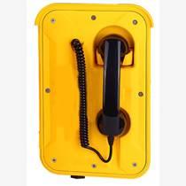 IP65防水防塵電話機,壁掛式安裝,鋁合金外殼