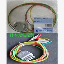 日本光电监护仪原装导联线三导联线(夹式)订货号BR-