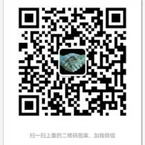 深圳區塊鏈系統軟件開發團隊