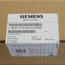 特價供應西門子PLC變頻器編程控制器6ES7 214
