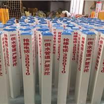 山東120120鐵路標志樁 通訊光纜標志樁