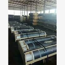 上海天津北京 高質量石墨電極國際貿易進出口 自然美炭